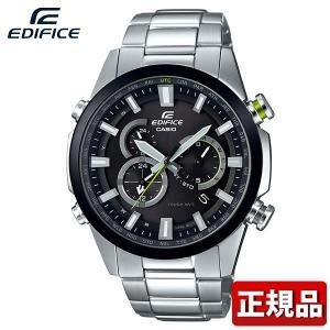 カシオ エディフィス タフソーラー EQW-T640DB-1AJF アナログ メンズ 腕時計 ウォッチ 黒 ブラック 銀 シルバー 電波時計  国内正規品|tokeiten