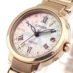シチズン エクシード ES9322-57W 腕時計 レディース エコドライブ ソーラー電波 チタン サクラピンク カレンダー CITIZEN EXCEED 国内正規品|tokeiten|04