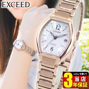 先着300円OFFクーポン シチズン エクシード レディース 電波 ソーラー ES9344-54W CITIZEN EXCEED 国内正規品 腕時計 エコドライブ ティタニア サクラピンク|tokeiten