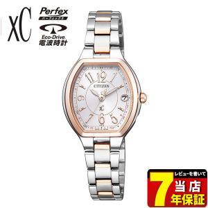 シチズン クロスシー ES9364-57A エコドライブ 電波ソーラー ハッピーフライト CITIZEN xC メタル バンド 国内正規品 腕時計 レディース|tokeiten