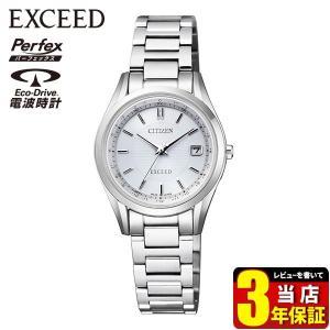 シチズン エクシード レディース 電波 ソーラー CITIZEN 腕時計 エコドライブ 電波時計 ペア 銀 シルバー チタン ES9370-54A 国内正規品|tokeiten