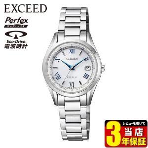 シチズン エクシード レディース 電波 ソーラー CITIZEN 腕時計 エコドライブ 電波時計 ペア 銀 シルバー チタン ES9370-62A 国内正規品|tokeiten