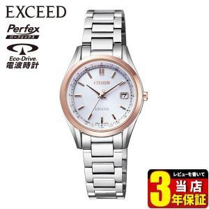 ポイント最大31倍 シチズン エクシード レディース 電波 ソーラー CITIZEN 腕時計 エコドライブ 電波時計 ペア 銀 シルバー チタン ES9374-53A 国内正規品|tokeiten