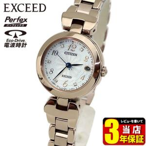 シチズン エクシード エコドライブ ソーラー電波 寒牡丹 限定 腕時計 レディース CITIZEN EXCEED ES9422-52W 国内正規品 レビュー3年保証|tokeiten