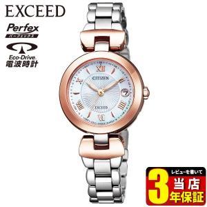 シチズン エクシード エコドライブ ソーラー電波 腕時計 レディース CITIZEN EXCEED ES9425-54A 国内正規品 レビュー3年保証|tokeiten