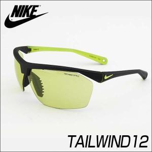 NIKE メンズ サングラス スポーツ TAILWIND 12 テイルウィンド12 EV0656-007 ブラック ヴォルト|tokeiten