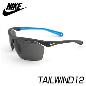 NIKE メンズ サングラス スポーツ TAILWIND 12 テイルウィンド12 EV0657-004 グレー ブルーラグーン|tokeiten
