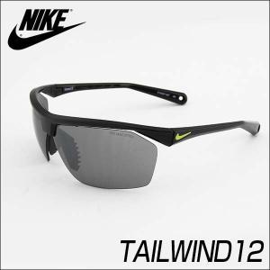 NIKE メンズ サングラス TAILWIND 12 テイルウィンド12 EV0657-007 ブラック ヴォルト|tokeiten