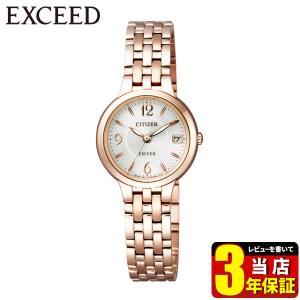 CITIZEN シチズン EXCEED エクシード EW2262-50A 国内正規品 レディース 腕時計 エコドライブ エコ・ドライブ ソーラー|tokeiten