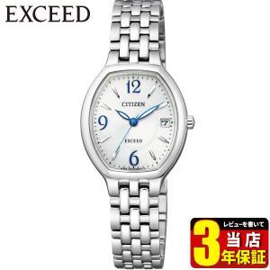 先着300円OFFクーポン シチズン エクシード エコドライブ EW2430-57A CITIZEN EXCEED 国内正規品 腕時計 レディース 青針 シルバー メタル バンド|tokeiten