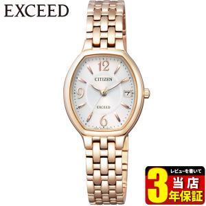 先着300円OFFクーポン シチズン エクシード エコドライブ EW2432-51A CITIZEN EXCEED 国内正規品 腕時計 レディース 金 ゴールド メタル バンド|tokeiten