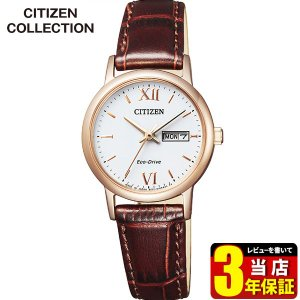 CITIZEN COLLECTION シチズンコレクション エコドライブ ソーラー W3252-07A 国内正規品 レディース 腕時計 ブラウン ホワイト tokeiten