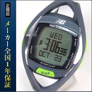 EX2-901-003 new balance EX2 901 ニューバランス 腕時計 メンズ 時計 時計 ランニングウォッチ スポーツウォッチ|tokeiten