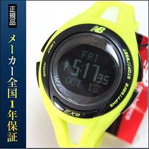 25日から最大31倍 EX2-903-006 new balance EX2 903 ニューバランス 腕時計 メンズ 時計 レディース ランニングウォッチ スポーツウォッチ|tokeiten