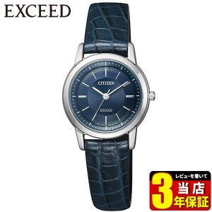 シチズン エクシード エコドライブ EX2071-01L CITIZEN EXCEED 国内正規品 腕時計 レディース 腕時計 ペア 青 ネイビー クロコ レザー|tokeiten