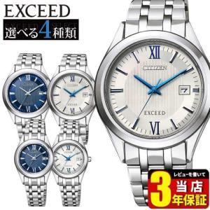 シチズン エクシード エコドライブ チタン メンズ レディース 腕時計 CITIZEN EXCEED 国内正規品 レビュー3年保証|tokeiten