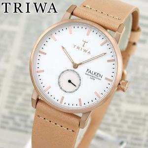 ポイント10倍 TRIWA トリワ FAST101-CL010614 ROSE FALKEN 海外モデル アナログ レディース 腕時計 白 ホワイト 金 ピンクゴールド 革バンド レザー|tokeiten