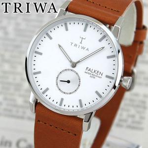 TRIWA トリワ FAST103-CL010212 Ivory Falken 海外モデル アナログ レディース 腕時計 ウォッチ 白 ホワイト 銀 シルバー 茶 ブラウン 革バンド レザー|tokeiten