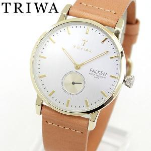 TRIWA トリワ FAST105-CL010617 海外モデル アナログ レディース 腕時計 文字板 シルバー ベージュ 革バンド レザー|tokeiten
