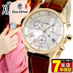 ストアポイント10倍 シチズン クロスシー ソーラー エコドライブ レディース 腕時計 防水 カレンダー 革ベルト ゴールド CITIZEN Xc  FB1402-05A 国内正規品|tokeiten