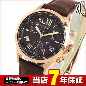 ストアポイント10倍 レビュー3年保証 CITIZEN シチズン xC クロスシー エコドライブ FB1403-02X 国内正規品 レディース 腕時計 茶 ブラウン革バンド レザー|tokeiten