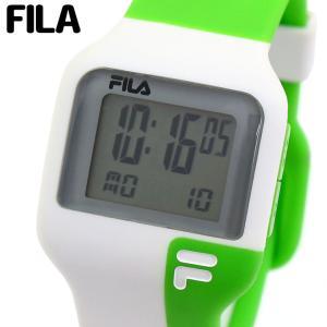 FILA フィラ 38-029-003 デジタル メンズ レディース 腕時計 男女兼用 ユニセックス 海外モデル 白 ホワイト 緑 グリーン ウレタン カジュアル|tokeiten