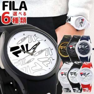 FILA フィラ FILASTYLE フィラスタイル メンズ レディース 腕時計 ユニセックス 海外モデル 黒 ブラック 白 ホワイト 赤 レッド 青 ネイビー シリコン ラバー|tokeiten