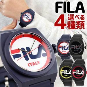 FILA フィラ メンズ レディース 腕時計 ユニセックス 海外モデル 黒 ブラック 白 ホワイト 赤 レッド 青 ネイビー イエロー シリコン ラバー|tokeiten