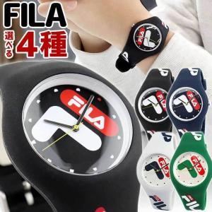 FILA フィラ FILA-38-185 メンズ レディース 腕時計 ユニセックス 海外モデル 黒 ブラック 白 ホワイト 緑 グリーン 青 ネイビー シリコン ラバー|tokeiten
