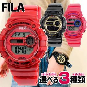 FILA フィラ クロノグラフ デジタル レディース キッズ 腕時計 ウレタン 海外モデル 黒 ブラック 赤 レッド ピンク カジュアル|tokeiten