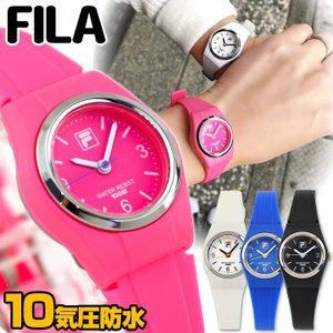 FILA フィラ アナログ レディース キッズ 子供用 腕時計 海外モデル 黒 ブラック 白 ホワイト 青 ブルー ピンク シリコン ラバー カジュアル|tokeiten