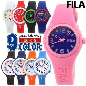 キッズウォッチ FILA フィラ 時計 アナログ キッズ 腕時計 子供用 こども レディース 黒 ブラック 白 ホワイト 赤 レッド 青 ネイビー ピンク|tokeiten