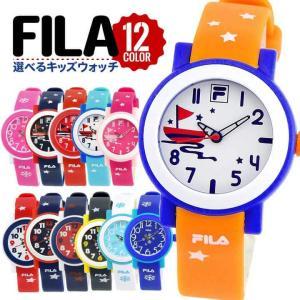 BOXなしの訳あり ネコポス送料無料 キッズ 時計 FILA フィラ キッズウォッチ レディース 腕時計 子供用 こども 海外モデル|tokeiten