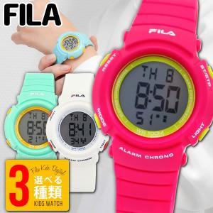 FILA フィラ 時計 レディース 腕時計 キッズ 子供用 カジュアル デジタル ピンク ホワイト 白 クリスマス 誕生日プレゼント ギフト 海外モデル|tokeiten