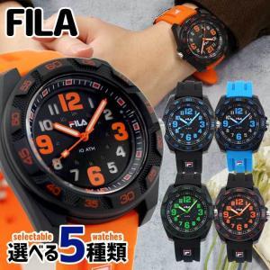 FILA フィラ 時計 アナログ メンズ 腕時計 海外モデル 黒 ブラック 青 ブルー 緑 グリーン オレンジ カジュアル|tokeiten