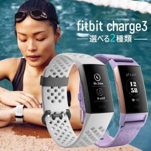 fitbit フィットビット charge 3 スマートウォッチ メンズ レディース 腕時計 男女兼...