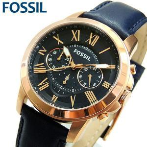 FOSSIL フォッシル GRANT グラント 腕時計 メンズ 新品 レザー アナログ クロノグラフ CLASSIC クラシック 紺 ピンクゴールド FS4835 海外モデル|tokeiten