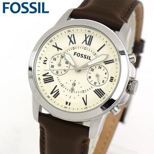 FOSSIL フォッシル Grant グラント メンズ レディース 腕時計 革ベルト レザー クロノグラフ FS4839 クオーツ アナログ ブラウン アイボリー ギフト 海外モデル|tokeiten