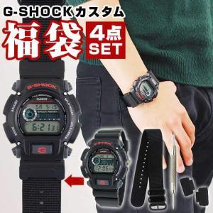 福袋 2018 CASIO カシオ G-SHOCK Gショック  メンズ 海外モデル 腕時計 黒 ブラック 専用アダプター ナイロンベルト バネ棒外し スポーツ|tokeiten