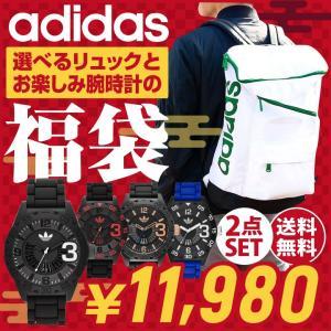 アディダス 福袋 2018 メンズ adidas  腕時計 リュック バックパック ニューバーグ 黒 ブラック 青 ネイビー 白 ホワイト 海外モデル スポーツ tokeiten