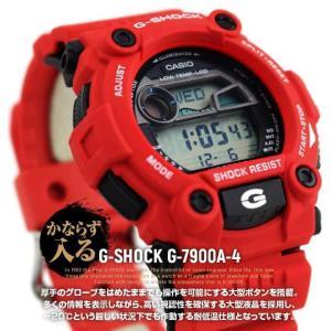 c75480831783 ... 送料無料 福袋 メンズ レディース 腕時計 カシオ G-SHOCK Gショック Baby-G ベビー ...