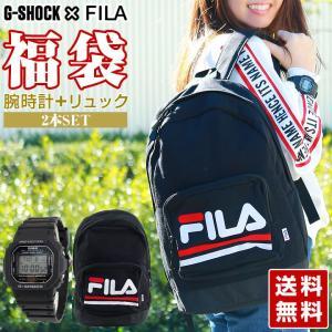 FILA 福袋 2018 メンズ G-SHOCK フィラ リュック CASIO カシオ Gショック 腕時計 鞄 バッグ 黒 ブラック スポーツ|tokeiten