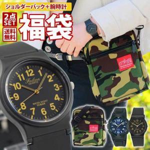 小判ティッシュ付 福袋 2019 中身が見える 選べる メンズ レディース スポーツ 腕時計 CITIZEN  Q&Q ManhattanPortage 1403 camo ショルダーバッグ 海外モデル|tokeiten
