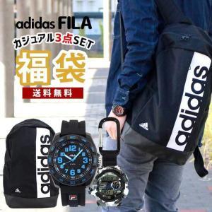 小判ティッシュ付 福袋 2019 メンズ レディース 中身が見える カジュアル スポーツ adidas アディダス FILA フィラ 腕時計 ウォッチ リュック バッグ 鞄 tokeiten