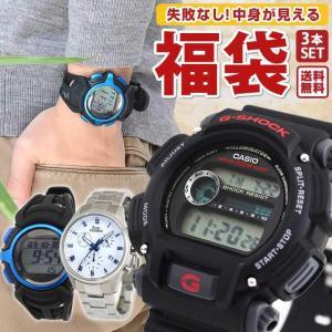 小判ティッシュ付 令和 福袋 2020 メンズ 腕時計 3本セット G-SHOCK Gショック DW-9052 タイムオクトーバー CREPHA クレファー 時計 黒 ブラック 男性用|tokeiten