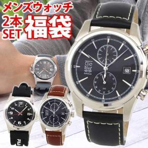 小判ティッシュ付 令和 福袋 2020 メンズ 腕時計 2本セット FILA フィラ  Clio Blue クリオブルー クロノグラフ 時計 黒 ブラック 茶色 ブラウン 男性用|tokeiten