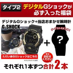 福袋 メンズ 腕時計 2本セット 5タイプから選べる福袋 Gショック アナログ デジタル G-SHOCK ニクソン アディダス 人気 ランキング|tokeiten|04