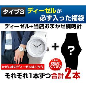 福袋 メンズ 腕時計 2本セット 5タイプから選べる福袋 Gショック アナログ デジタル G-SHOCK ニクソン アディダス 人気 ランキング|tokeiten|05