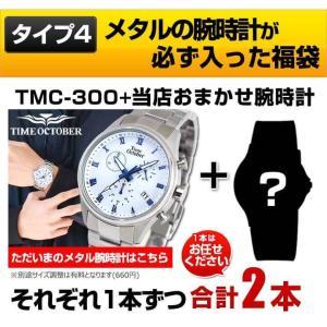 福袋 メンズ 腕時計 2本セット 5タイプから選べる福袋 Gショック アナログ デジタル G-SHOCK ニクソン アディダス 人気 ランキング|tokeiten|06