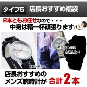 福袋 メンズ 腕時計 2本セット 5タイプから選べる福袋 Gショック アナログ デジタル G-SHOCK ニクソン アディダス 人気 ランキング|tokeiten|07